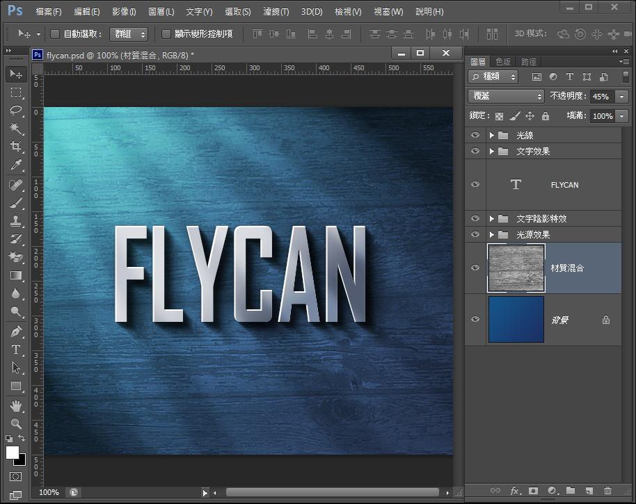 Photoshop 影像設計  - 【 Photoshop 入門教學 】– 立體文字陰影效果 - fly-26