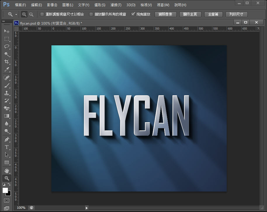 Photoshop 影像設計  - 【 Photoshop 入門教學 】– 立體文字陰影效果 - fly-okok
