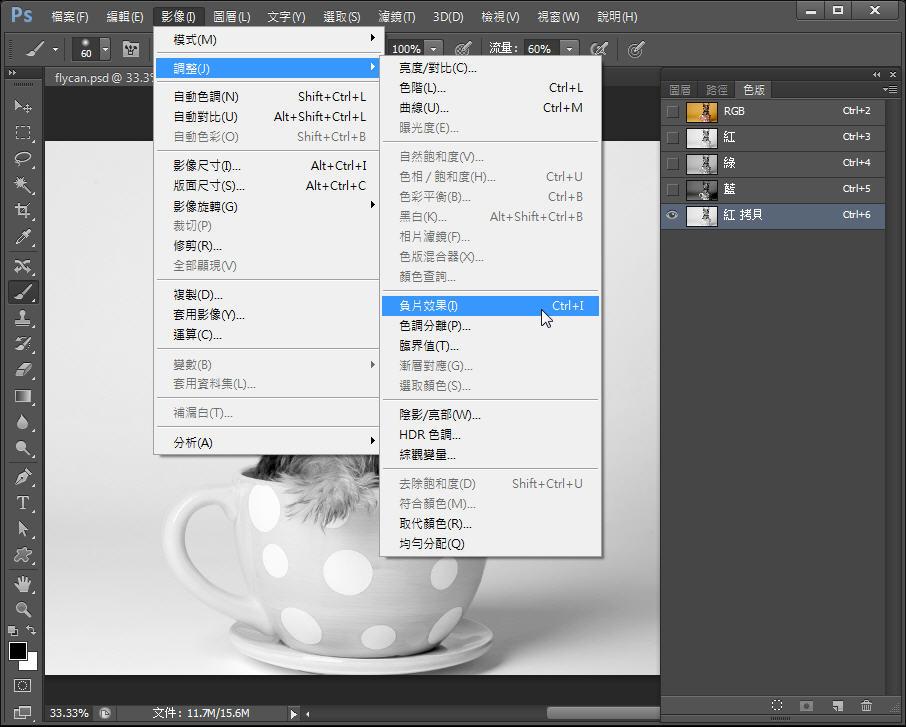 Photoshop 影像設計  - Photoshop 教學 – 色版工具 –動物毛髮去背 - fly-122
