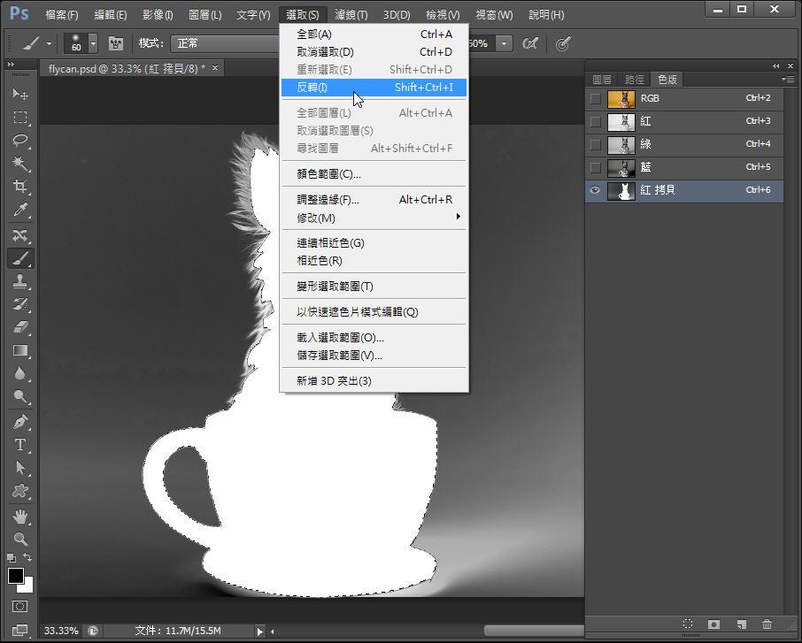 Photoshop 影像設計  - Photoshop 教學 – 色版工具 –動物毛髮去背 - fly-162