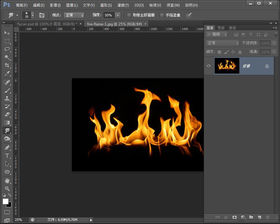 Photoshop 影像設計  - 【 Photoshop 入門教學 】– 火焰文字特效 - fly-17