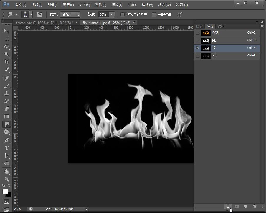 Photoshop 影像設計  - 【 Photoshop 入門教學 】– 火焰文字特效 - fly-18