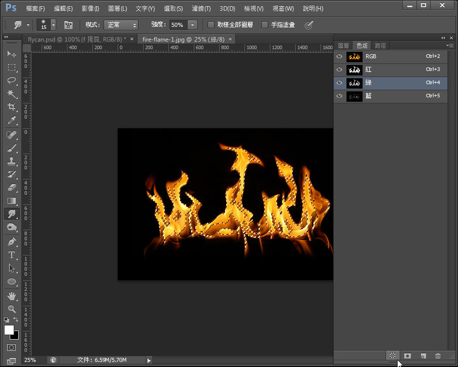 Photoshop 影像設計  - 【 Photoshop 入門教學 】– 火焰文字特效 - fly-19