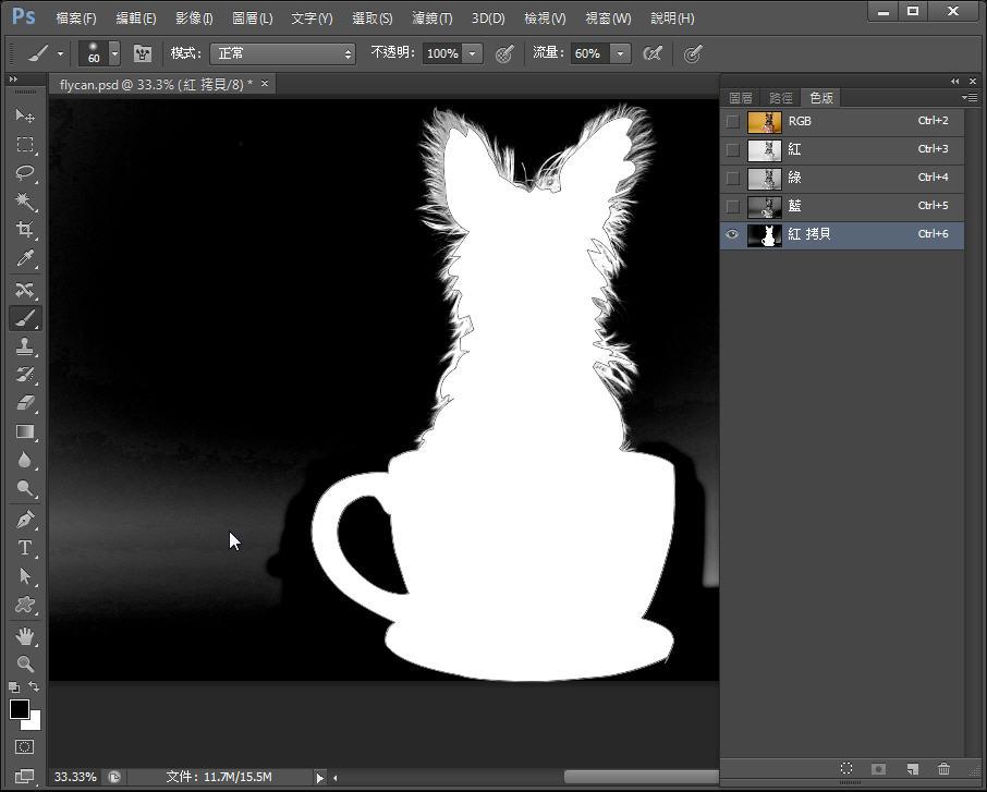 Photoshop 影像設計  - Photoshop 教學 – 色版工具 –動物毛髮去背 - fly-192