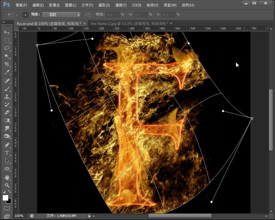 Photoshop 影像設計  - 【 Photoshop 入門教學 】– 火焰文字特效 - fly-28