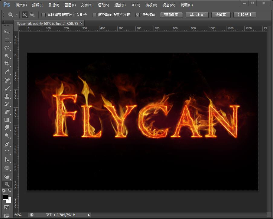Photoshop 影像設計  - 【 Photoshop 入門教學 】– 火焰文字特效 - fly-ok
