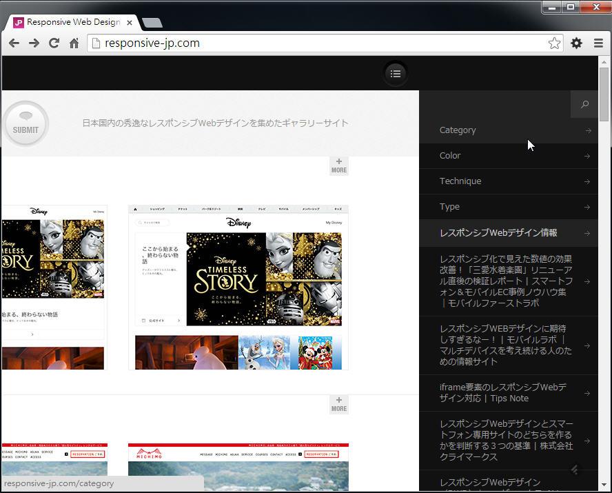 Good Design 好站報報  - 【好站報報】日本 RWD 美美網站一把抓 - flly-catetory