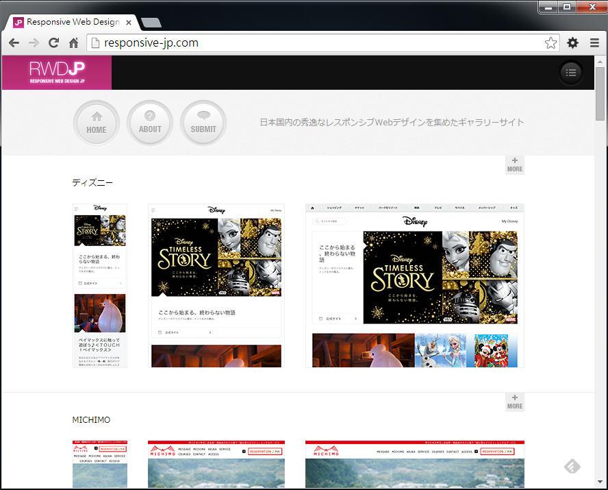 Good Design 好站報報  - 【好站報報】日本 RWD 美美網站一把抓 - flly-index