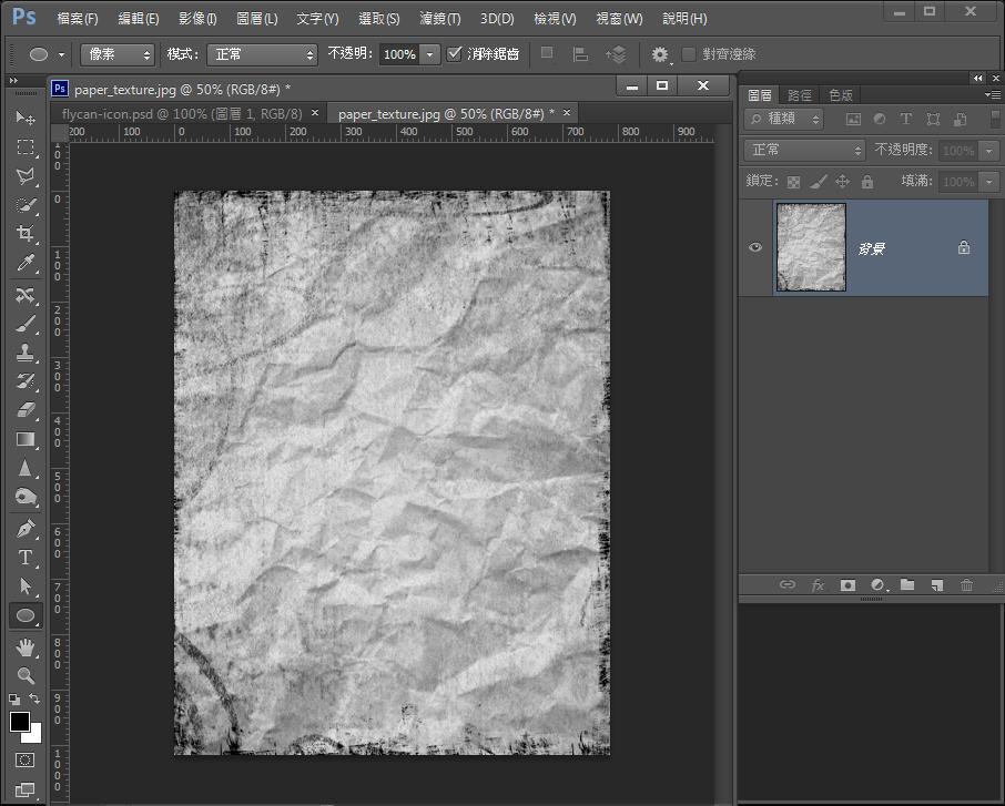 Photoshop 影像設計  - 【 Photoshop 入門教學 】– 圓紙折角 icon 製作 - fly-57