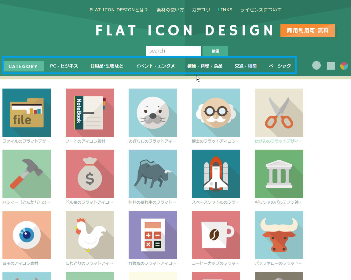 flat-icon-design-menu