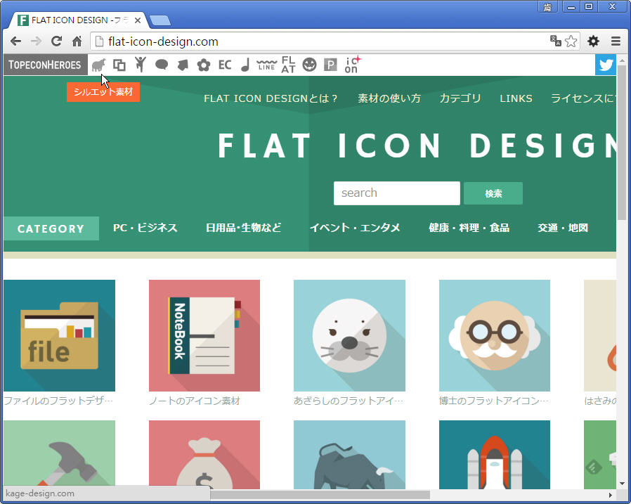 flat-icon-design-friendly-links