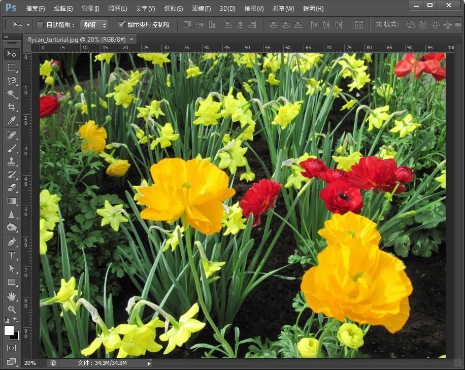 Photoshop 影像設計  - 【 Photoshop 入門教學 】– 簡易萬花筒圖案製作 - 1-000