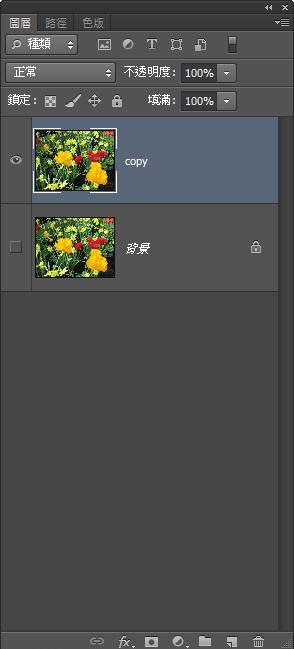 Photoshop 影像設計  - 【 Photoshop 入門教學 】– 簡易萬花筒圖案製作 - 1-001