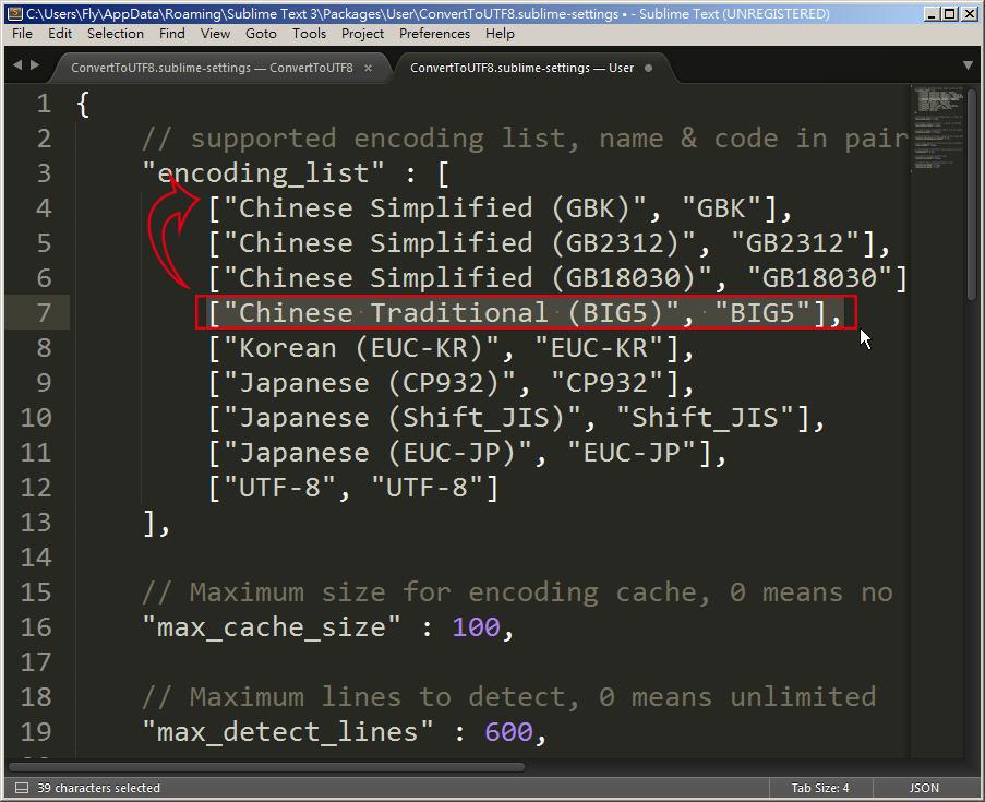 Free Resource 好康報報  - 教學:淺談 Sublime Text 的安裝設定及入門操作 – [ 下篇 ] - Sub-17_4