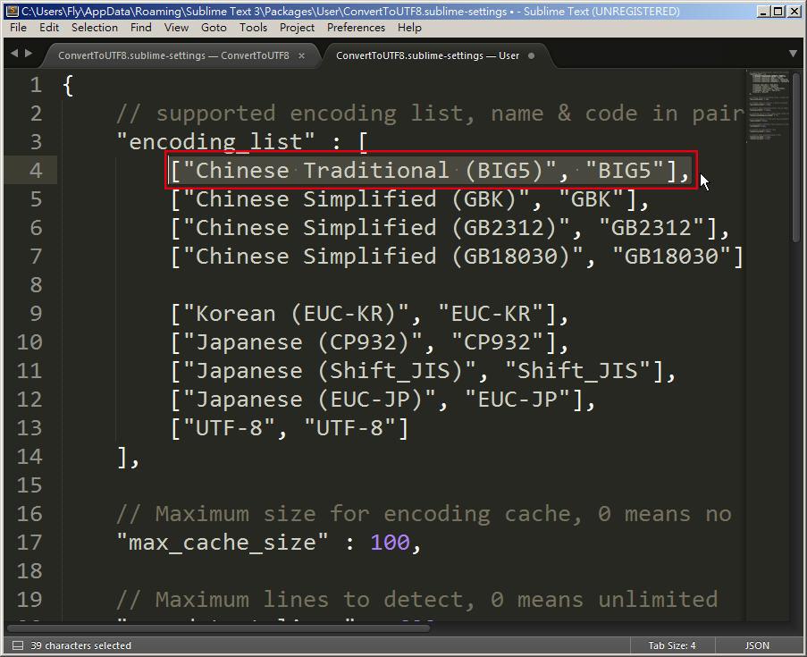 Free Resource 好康報報  - 教學:淺談 Sublime Text 的安裝設定及入門操作 – [ 下篇 ] - Sub-17_5