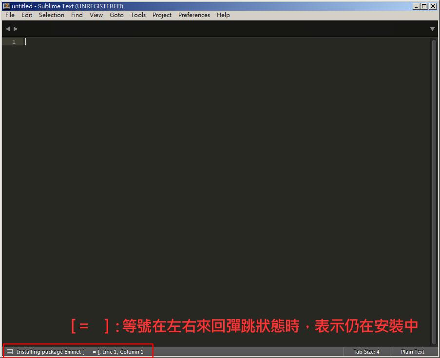 Free Resource 好康報報  - 教學:淺談 Sublime Text 的安裝設定及入門操作 – [ 下篇 ] - sub-15