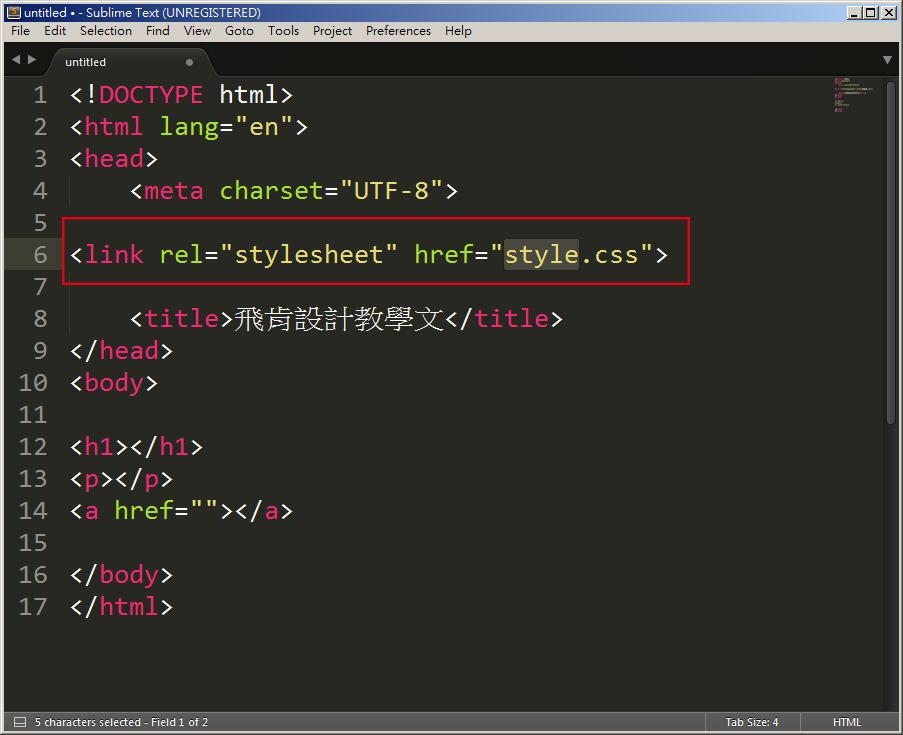 Free Resource 好康報報  - 教學:淺談 Sublime Text 的安裝設定及入門操作 – [ 下篇 ] - sub-26