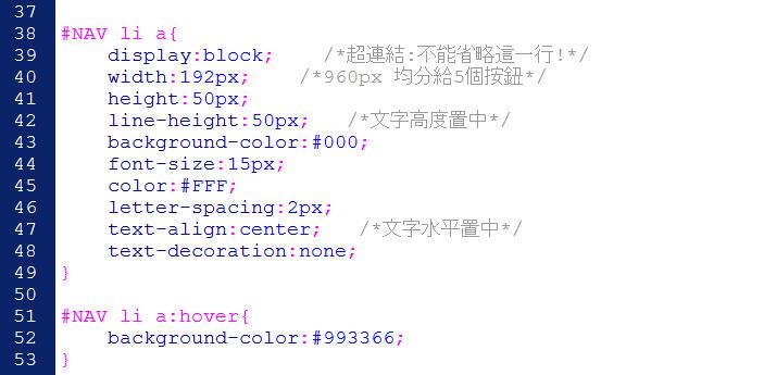CSS 語法 - 網頁設計  - CSS 教學 – 單欄式網頁版型設計 - text-009