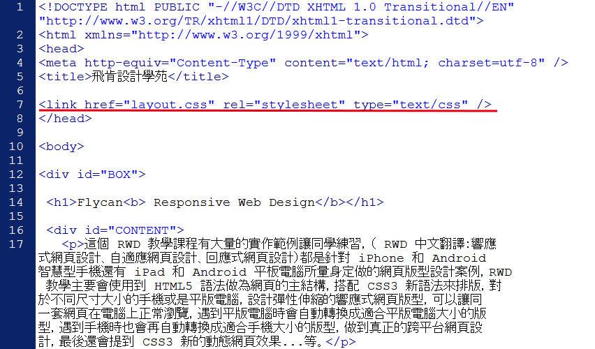 CSS 語法 - 網頁設計  - CSS教學分享文 - 固定背景圖之語法練習 - ok2