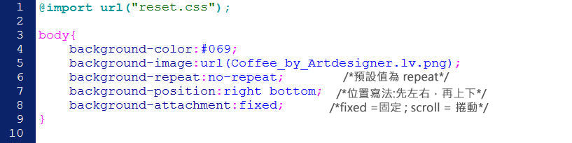 CSS 語法 - 網頁設計  - CSS教學分享文 - 固定背景圖之語法練習 - ok4-1-1