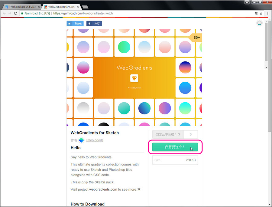 Free Resource 好康報報 Good Design 好站報報  - 【靈感來源】Fresh Background Gradients-免費180種漸層配色集合 - webgradients-14
