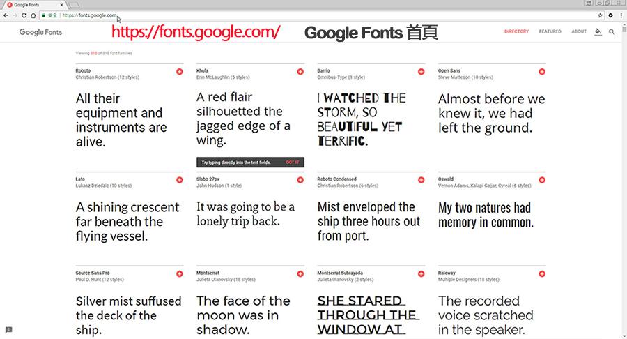 CSS 語法 - 網頁設計 Free Resource 好康報報 Good Design 好站報報  - 【設計資源】 - Google Fonts 免費雲端字庫-導覽篇 - 001