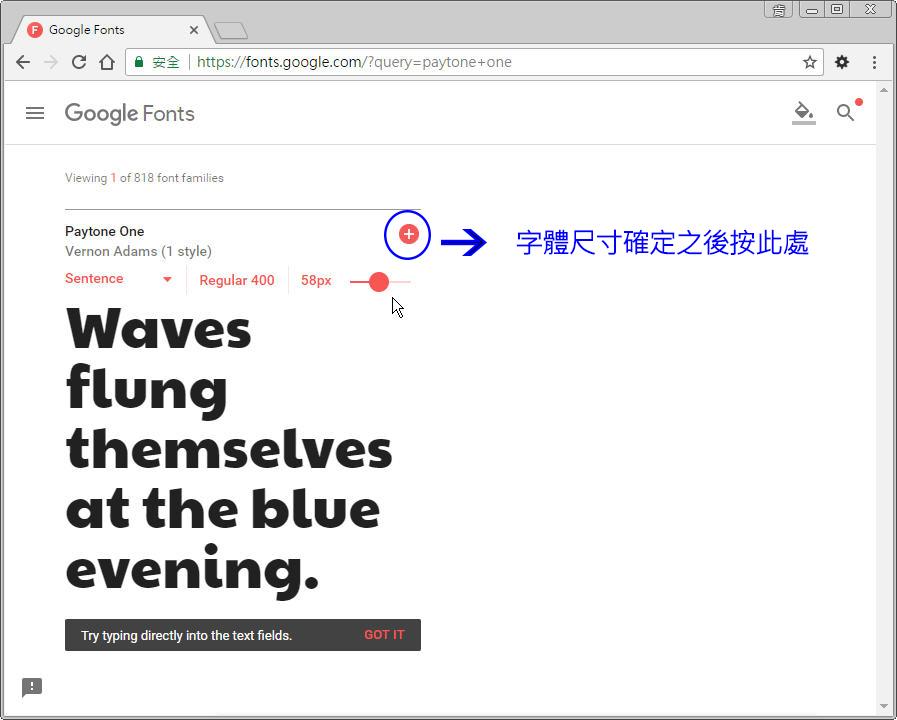 CSS 語法 - 網頁設計 Free Resource 好康報報 Good Design 好站報報  - 【設計資源】 - Google Fonts 免費雲端字庫-導覽篇 - 007