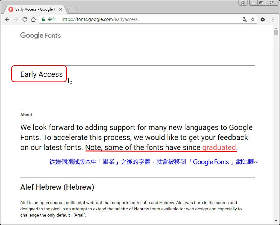 CSS 語法 - 網頁設計 Free Resource 好康報報 Good Design 好站報報  - 【設計資源】 - Google Fonts 免費雲端字庫-導覽篇 - 009