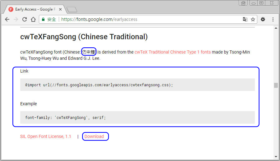 CSS 語法 - 網頁設計 Free Resource 好康報報 Good Design 好站報報  - 【設計資源】 - Google Fonts 免費雲端字庫-導覽篇 - 013