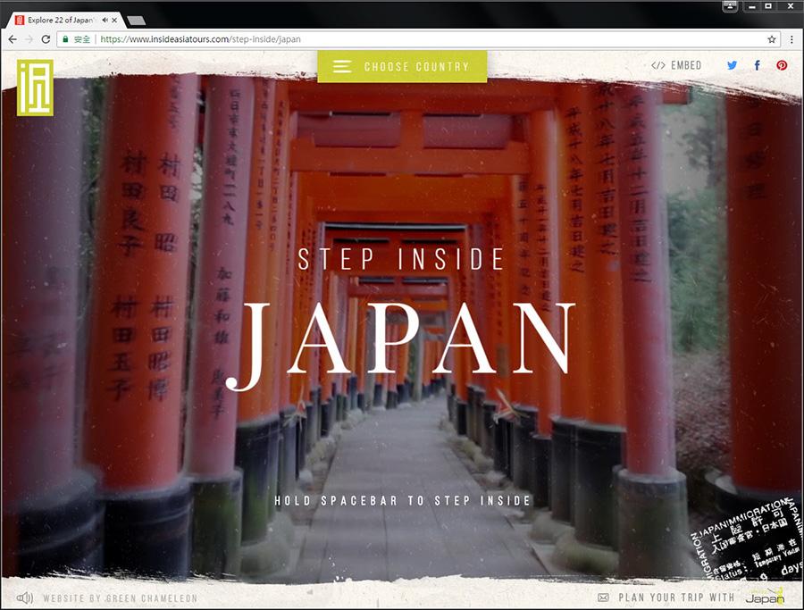 Good Design 好站報報  - 【好站欣賞】InsideAsia-有趣的地圖,一起來探索景點吧! - explore-1