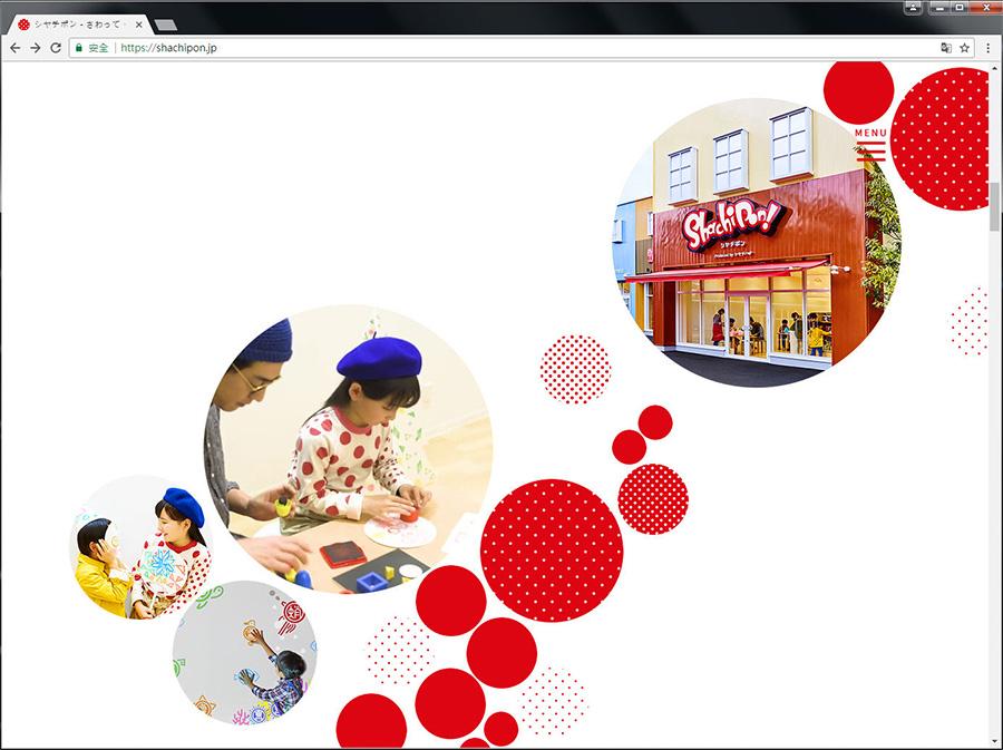 Good Design 好站報報  - 【好站欣賞】ShachiPon-簡潔俏皮的印章體驗工作室網站! - shachipon-5