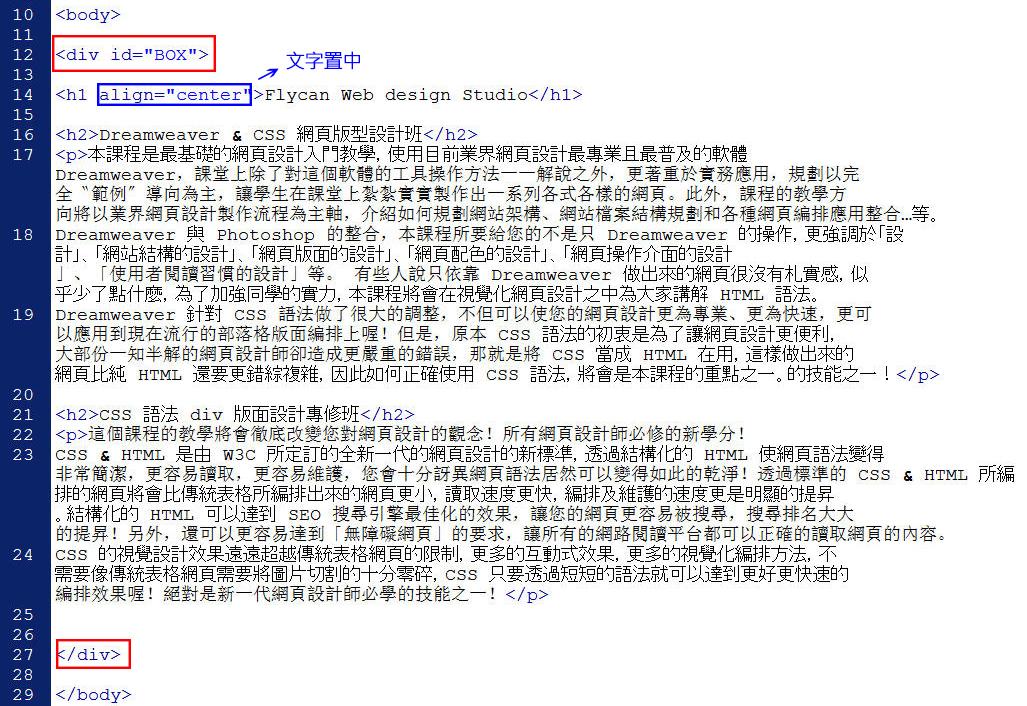 CSS 語法 - 網頁設計 Free Resource 好康報報 Good Design 好站報報  - 【設計資源】 - Google Fonts 免費雲端字庫-實作篇 - 01