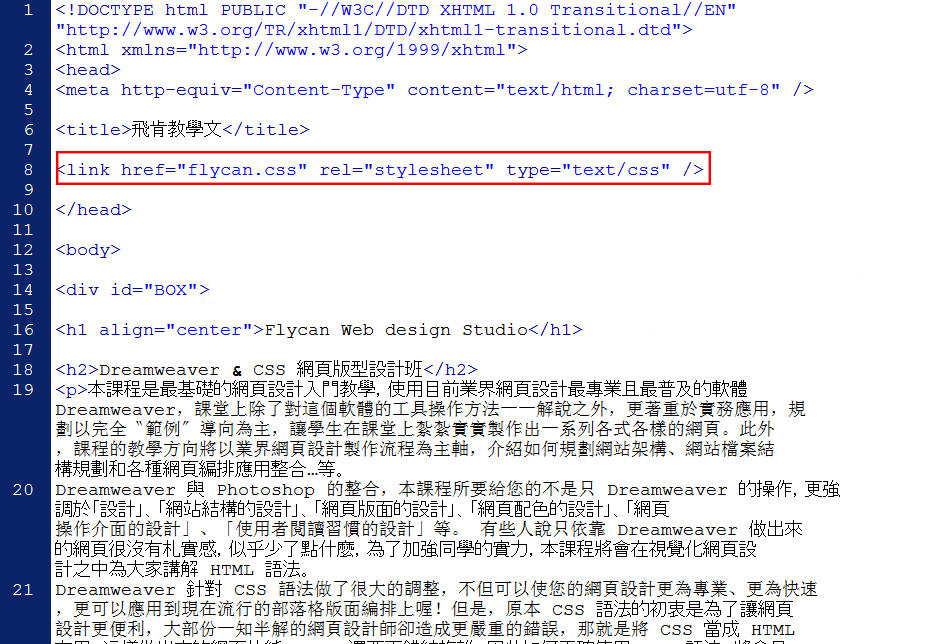 CSS 語法 - 網頁設計 Free Resource 好康報報 Good Design 好站報報  - 【設計資源】 - Google Fonts 免費雲端字庫-實作篇 - 03