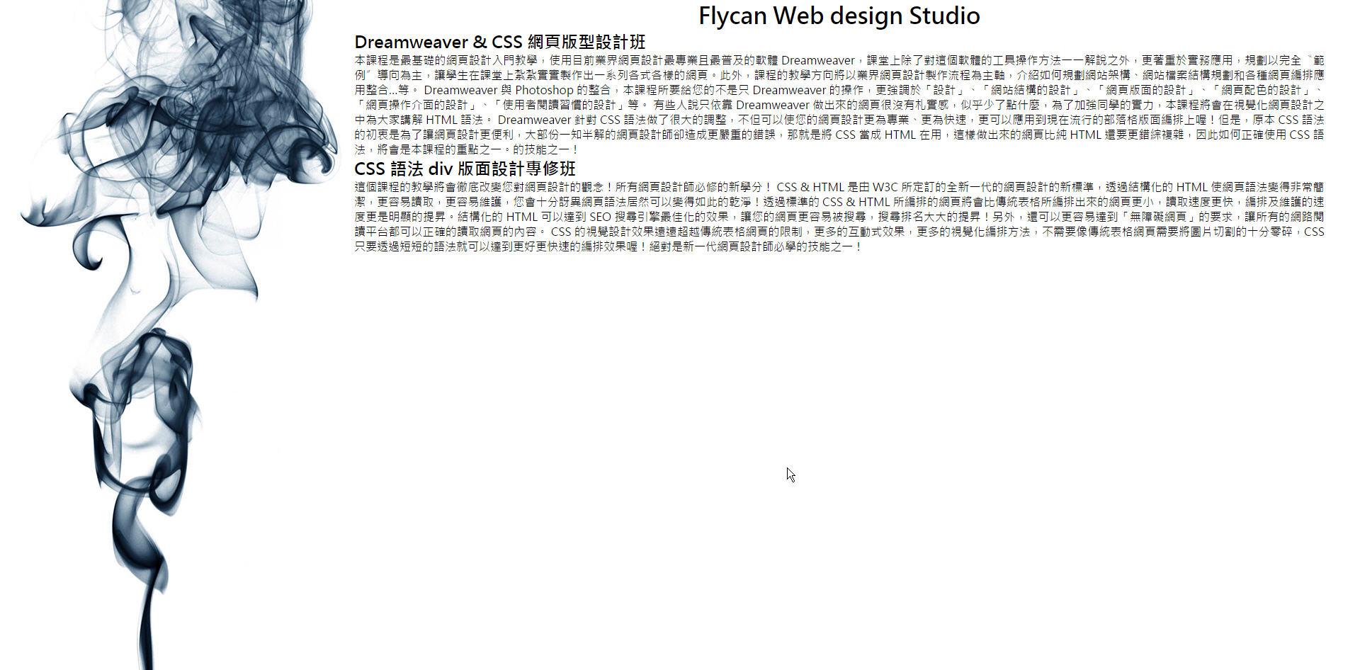 CSS 語法 - 網頁設計 Free Resource 好康報報 Good Design 好站報報  - 【設計資源】 - Google Fonts 免費雲端字庫-實作篇 - 05
