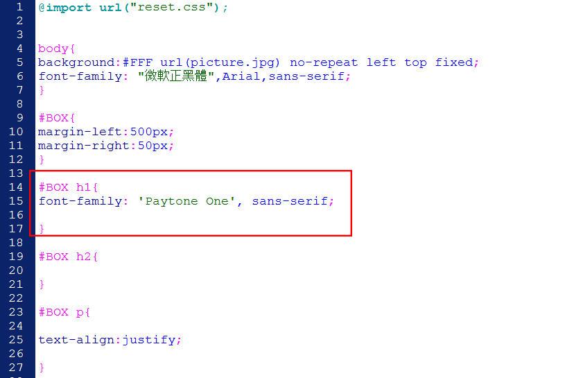 CSS 語法 - 網頁設計 Free Resource 好康報報 Good Design 好站報報  - 【設計資源】 - Google Fonts 免費雲端字庫-實作篇 - 10