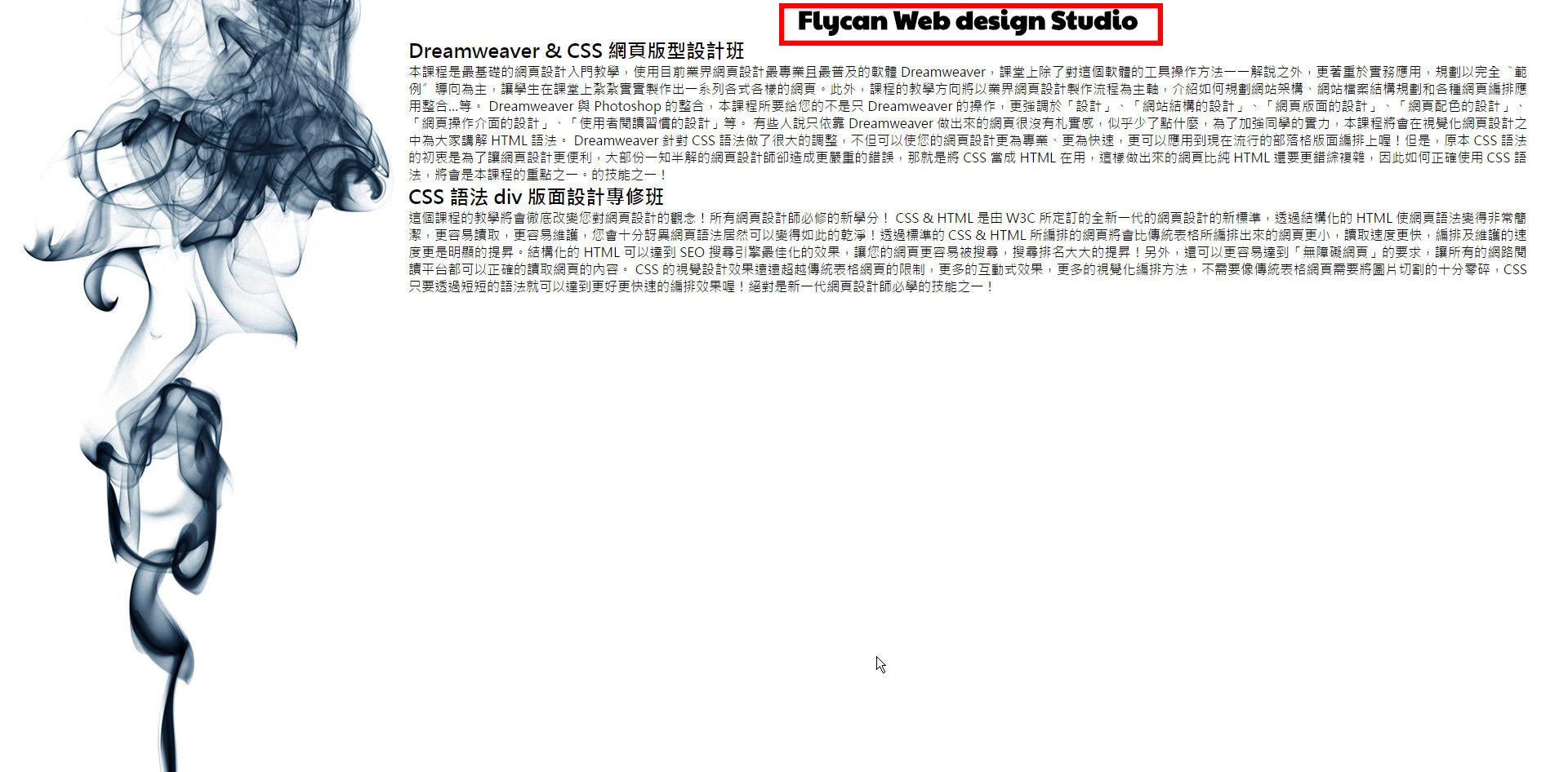 CSS 語法 - 網頁設計 Free Resource 好康報報 Good Design 好站報報  - 【設計資源】 - Google Fonts 免費雲端字庫-實作篇 - 11-1
