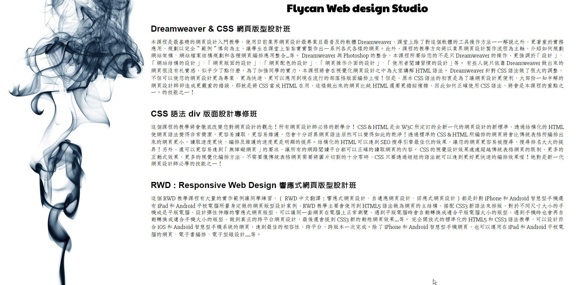 CSS 語法 - 網頁設計 Free Resource 好康報報 Good Design 好站報報  - 【設計資源】 - Google Fonts 免費雲端字庫-實作篇 - okok-2