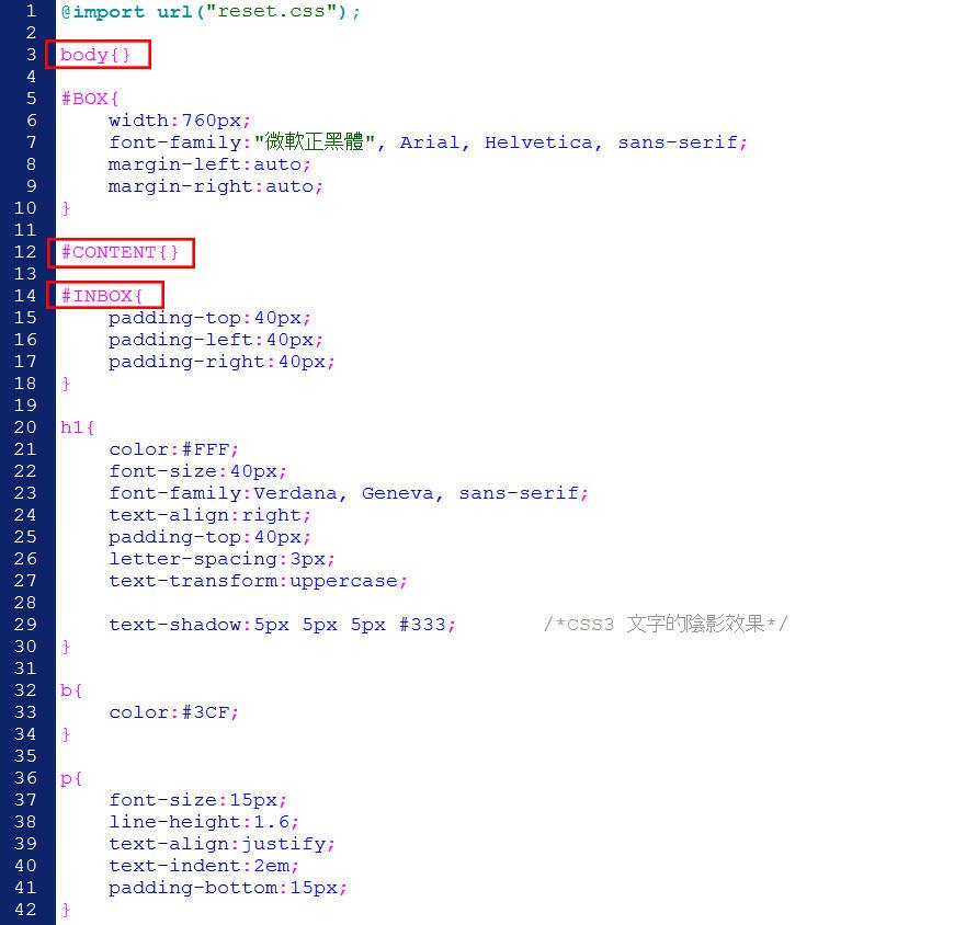 CSS 語法 - 網頁設計  - CSS教學分享文 – 重複背景圖之語法練習 - p4