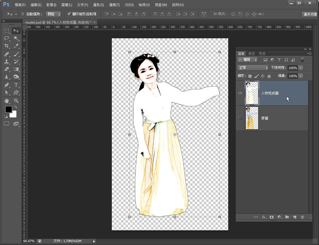 Photoshop 影像設計  - Photoshop 混合模式 – 水墨風格 – 進階教學 - 011