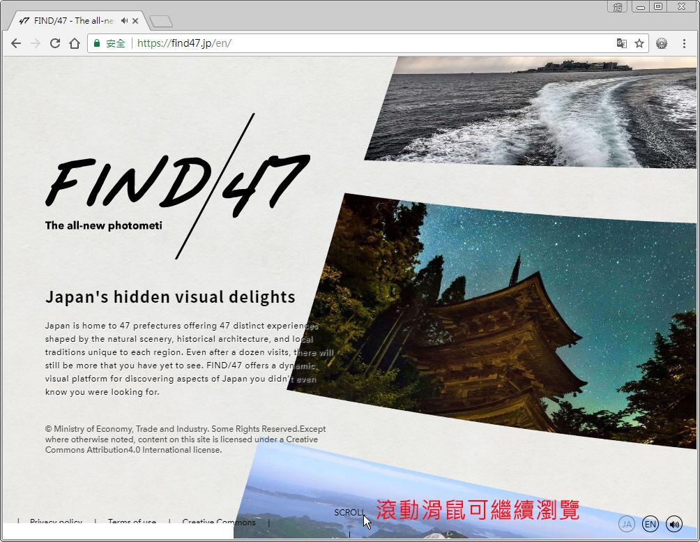 Free Resource 好康報報 Good Design 好站報報  - 【設計資源】免費日本圖庫分享 – 「 FIND/47 」 - 02-1