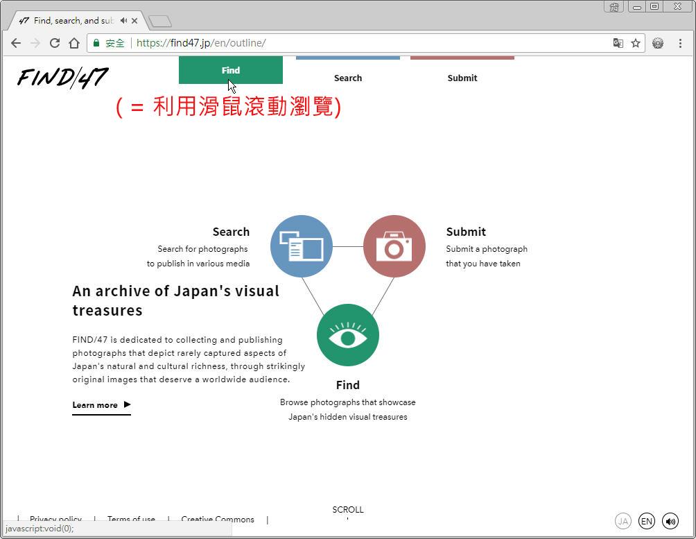 Free Resource 好康報報 Good Design 好站報報  - 【設計資源】免費日本圖庫分享 – 「 FIND/47 」 - 03-1