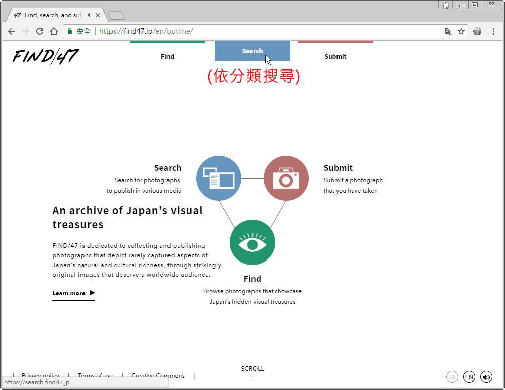 Free Resource 好康報報 Good Design 好站報報  - 【設計資源】免費日本圖庫分享 – 「 FIND/47 」 - 04-1