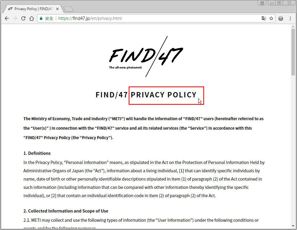 Free Resource 好康報報 Good Design 好站報報  - 【設計資源】免費日本圖庫分享 – 「 FIND/47 」 - 05-2