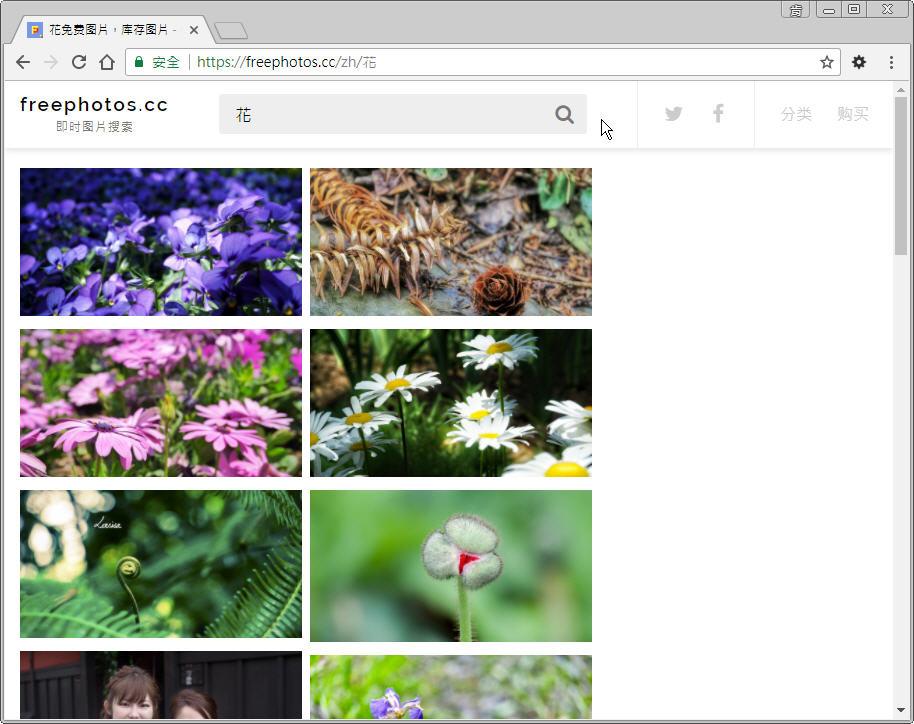 Free Resource 好康報報  - 【設計資源】免費圖庫分享 - 「FreePhotos.cc」 - 05