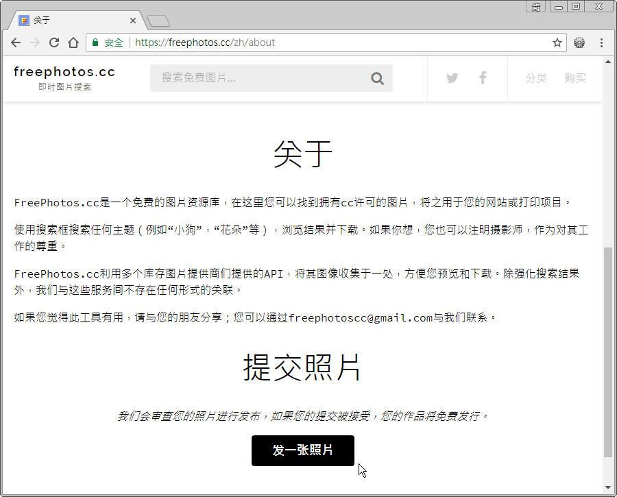Free Resource 好康報報  - 【設計資源】免費圖庫分享 - 「FreePhotos.cc」 - 09