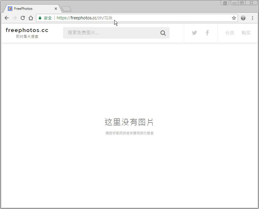 Free Resource 好康報報  - 【設計資源】免費圖庫分享 - 「FreePhotos.cc」 - 10