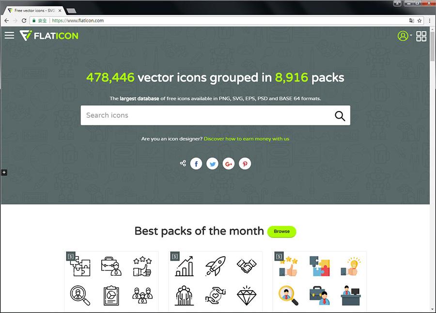 Free Resource 好康報報 Good Design 好站報報  - 【設計資源】FLATICON-自行挑選icon打包免費下載-還可線上製作Patterns! - flaticon-8