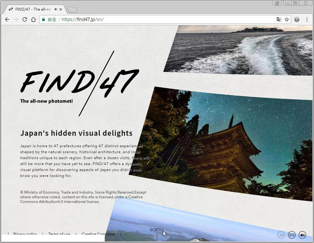 Free Resource 好康報報 Good Design 好站報報  - 【設計資源】免費日本圖庫分享 – 「 FIND/47 」 - index