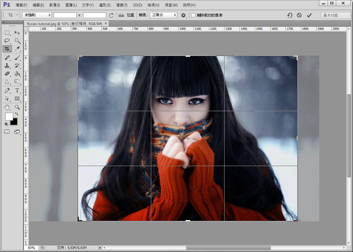 Photoshop 影像設計  - 【 Photoshop 入門教學 】– 螢幕故障效果 - 01