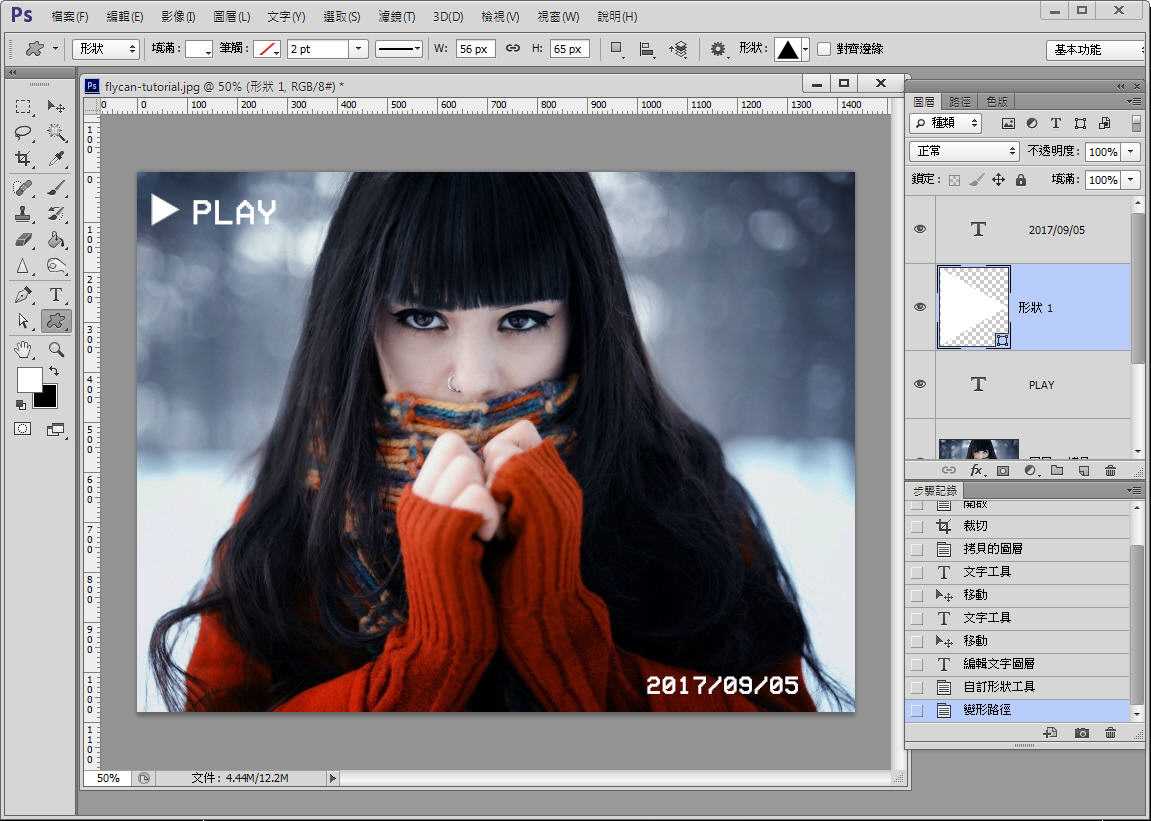 Photoshop 影像設計  - 【 Photoshop 入門教學 】– 螢幕故障效果 - 02